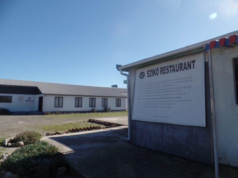 南アフリカのケープタウンにて料理教室を行なっているEZIKO RESTAURANT