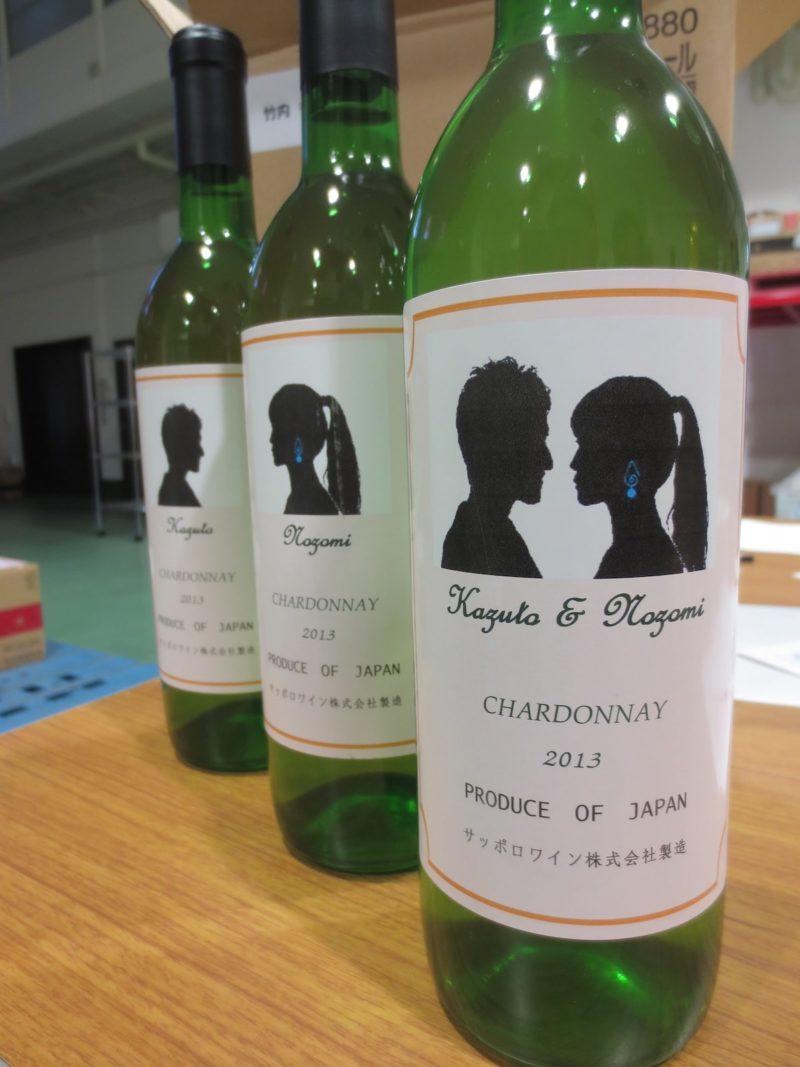 futariオリジナルデザインのマイワインが完成