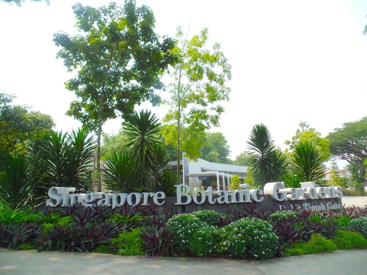 シンガポールの世界遺産ボタニックガーデン入り口