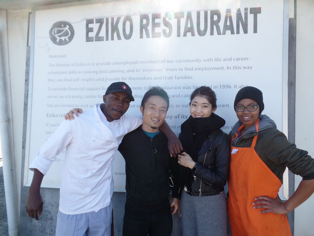 Cooking Class at Eziko in Cape Town, South Africa