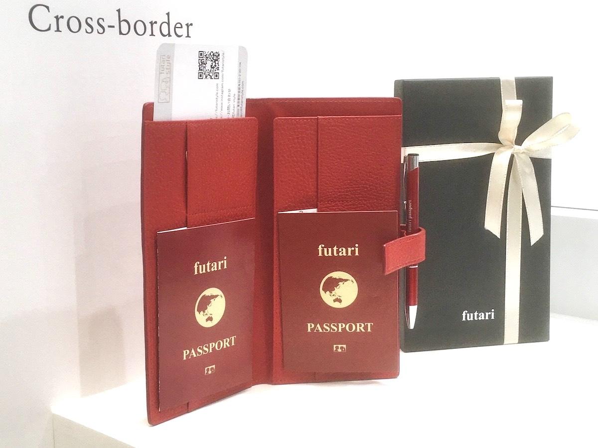 futari style futari passport