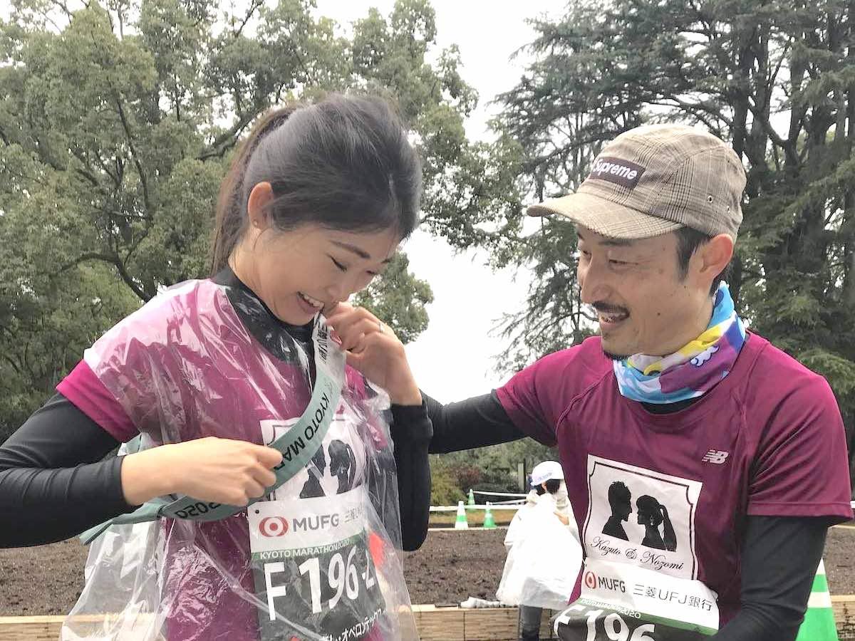 京都マラソン ペア出走